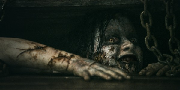 evil-dead-official-cellar-still